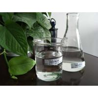 Cheap Splendid Rocket Sodium Methylate Solution Colorless To Pale Yellow Viscous Liquid for sale