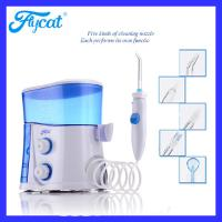 Buy cheap Dentist Recommended Oral Care Water Jet Dental Flosser With 1000ML Water Tank from Wholesalers