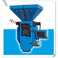 Buy cheap China Gravimetric Dosing Mixers Manufacturer from Wholesalers