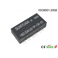 Buy cheap Analog Signal Current Voltage Amplifier from Wholesalers