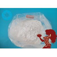 Quality Test Base Testosterone Enanthate Powder 58-22-0 For Medicine Muscle Increase wholesale