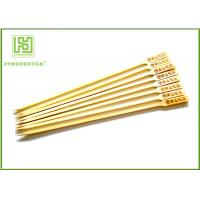 Buy cheap Gun Shape Flat Bamboo Sticks Wooden Barbecue Skewers For Picnic Tasteless from Wholesalers