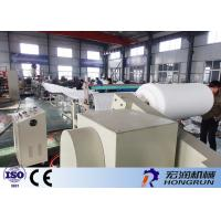 Buy cheap Simple Maintenance Plastic Sheet Extrusion Line One Year Warranty from Wholesalers