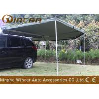 Buy cheap 4x4 4wd accessory car foxwing awning caravan awning side with roof top tent from wholesalers