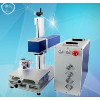 Buy cheap 20w Fiber Laser Marking Machine , Industrial Laser Marker For Electrical Components from Wholesalers