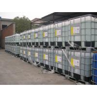 Buy cheap Technical Grade Ammonia Water Used In Industry and Agriculture , Cas No.:7664-41-7 from wholesalers