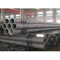 China BS 1387 ERW weld carbon Welded Steel Tube , round weld pipe for water supply on sale
