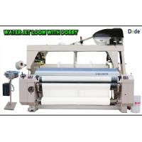 Quality 550 - 600RPM Speed Water Jet Loom Machine For Weaving Polyester Satin Double Color wholesale