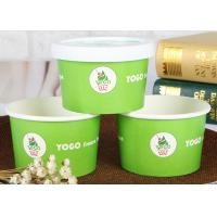 Buy cheap Double PE Coated Disposable Ice Cream Cups With Lids , Paper Ice Cream Bowls from Wholesalers