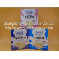 China DOSMC Low Fat Chocolate Milk Tablet Candy With Fresh / Real Raw Material on sale