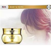 Adults V Contouring Shaping Anti Aging Face Cream For Neck Back Ears
