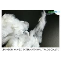 Buy cheap 3D X 64mm Regenerated Polyester Staple Fiber Long Elongation For Filtration Felts from Wholesalers