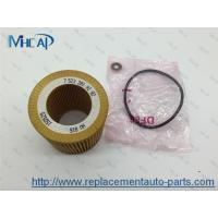 Buy cheap Rubber Cartridge Oil Filter 11427566327 , Hydraulic Oil Filter Replace from Wholesalers