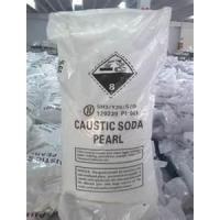 Buy cheap Food Grade 96% NaOH caustic soda flakes / water treatment chemical 215-185-5 from Wholesalers