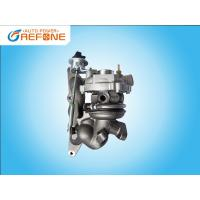 Buy cheap chinese motorcycle engine GT1238S 708837-5001S 708837-0001 electric turbocharger For Sale from Wholesalers