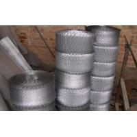 Buy cheap 20-25cm Width Expanded Metal Lath Reinforcing Galvanized Coil Mesh from Wholesalers