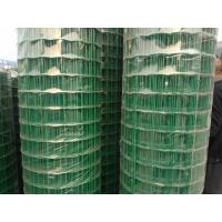 Buy cheap Vinyl Coated Welded Garden Wire Mesh Fence Flexible Strong from Wholesalers