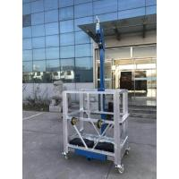 Buy cheap Zlp Series Suspended Working Platform Easy Fold Aluminum Alloy Electric from wholesalers