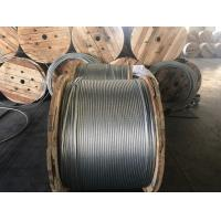 Buy cheap Galvanized steel stay wire from wholesalers