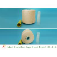 Raw White Spun Polyester Parn Ne 20s 30s Waxed Yarn for Knitting Stitching