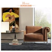 Buy cheap Indoor Comfortable Relax Modern Leisure Lounge Chairs / Hotel Lobby Furniture from Wholesalers