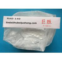 Buy cheap SARM Anabolic Bodybuilding Steroids Testolone RAD140 CAS 1182367-47-0 For Body Building from Wholesalers