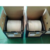 Buy cheap Tri-Shield RG6 Coaxial Cable With ROSH Standard , 75 Ohm RG6 Coaxial Cable For CATV System from Wholesalers