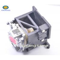 Buy cheap 5J.05Q01.001 DLP Projector Lamp For Benq Projector W5000 / W20000 from wholesalers