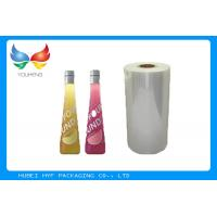 Buy cheap 40mic Transparent 53% Blown Shrink PVC Labels Film For Beverage Sleeve Labels from Wholesalers