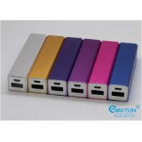 China 2600mAh Aluminum Slim Power Bank on sale