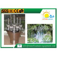 Buy cheap Straight Fountain Spray Nozzles , Water Fountain Spray Heads With Big Water Column from Wholesalers
