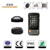 Buy handheld android nfc reader with barcode scanner,wifi