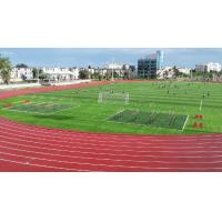 Buy cheap Sandwich System Running Track And Field Surface Coating For Stadium from wholesalers