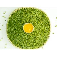 Buy cheap Summer family standing clear heat drink, clear heat appetizers, mung bean for young and old from wholesalers