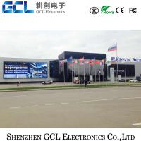 Buy cheap Hot sale P10 full color advertising video china xxx alibaba good price led display screen xxx video from Wholesalers
