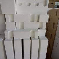 Buy cheap Ultra Purity Bubble Alumina Heat Resistant Bricks For Lining Of Blast Furnace from wholesalers