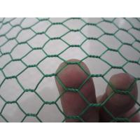 Buy cheap PVC Coated Chicken Wire / Heavy Chicken Wire Poultry Netting from Wholesalers