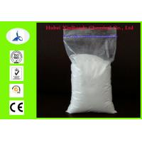 Buy cheap Tacrolimus Monohydrate Raw Steroids Powders CAS 109581-93-3 Immune Suppressant from Wholesalers