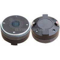 Buy cheap 34mm 8Ohm Compression Driver PA Speakers 500 Hz - 18K Hz 40watts from Wholesalers