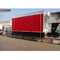 Buy cheap Packaged 2 To 8 Ton / Hour Rice Husk Steam Boiler  In Sugar Factory from wholesalers