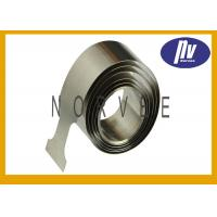 Buy cheap SS 301 Variable Force Steel Spiral Spring 10mm - 50mm Width For Dispenser from Wholesalers