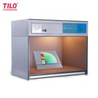 Buy cheap 3nh light box p60(6) color check machine for furniture wood industry with 6 light sources from wholesalers