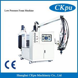 Buy cheap Best Sell PU Low Pressure Foam Machine with CE ( PU machine, pu foam machine) from wholesalers