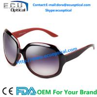 Buy cheap Fashion girls fancy steel famous italian brand name sunglasses from Wholesalers