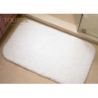 Strong Water Sbsorption 32s Floor Bath Mats Plain Cotton White Color