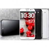 Buy cheap LG Optimus G Pro from wholesalers