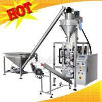 China High Quality Fully Automatic Color Powder Packing Machine on sale