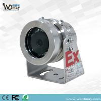 Buy cheap Wdm New Product Mini IR Explosion-Proof HD IP Camera for Marine, Gas Station from Wholesalers