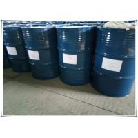 Quality Dipropylene Glycol Dibenzoate As PVC Stabilizer / Environmentally Friendly Plasticizers wholesale