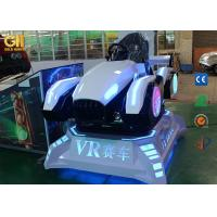 China Motion Control VR Game Machine Virtual Reality Simulator With DP E3 VR Glass on sale